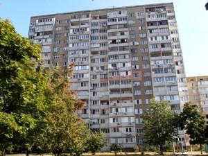Квартира Маяковського Володимира просп., 51а, Київ, R-20043 - Фото