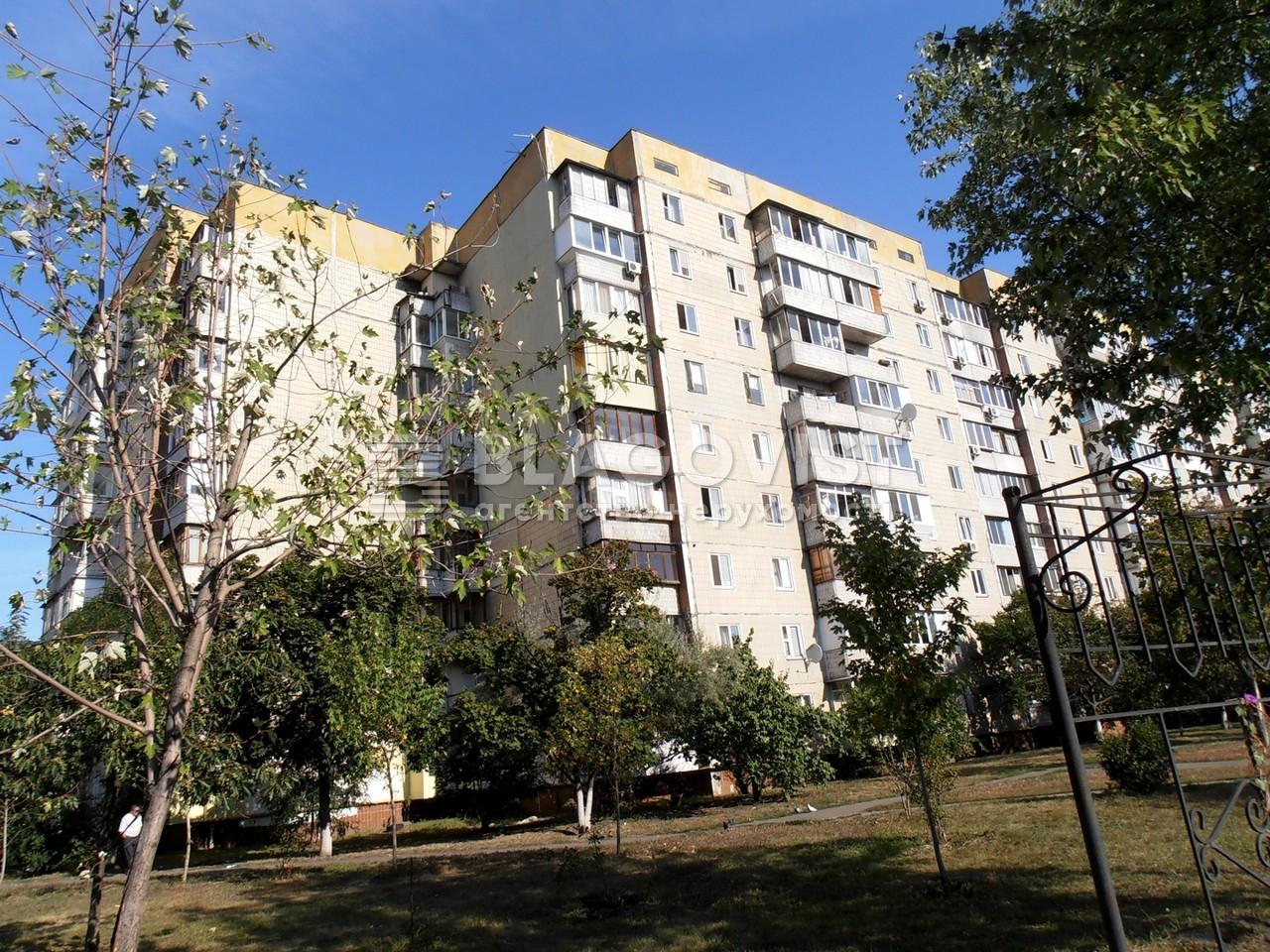 Квартира R-40929, Маяковского Владимира просп., 53, Киев - Фото 2
