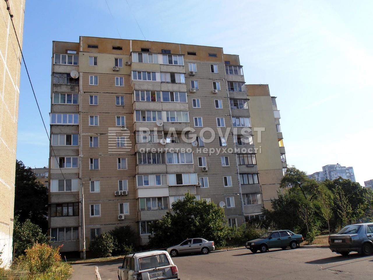 Квартира R-40929, Маяковского Владимира просп., 53, Киев - Фото 3