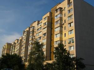 Квартира Вербицького Архітектора, 4, Київ, R-10216 - Фото