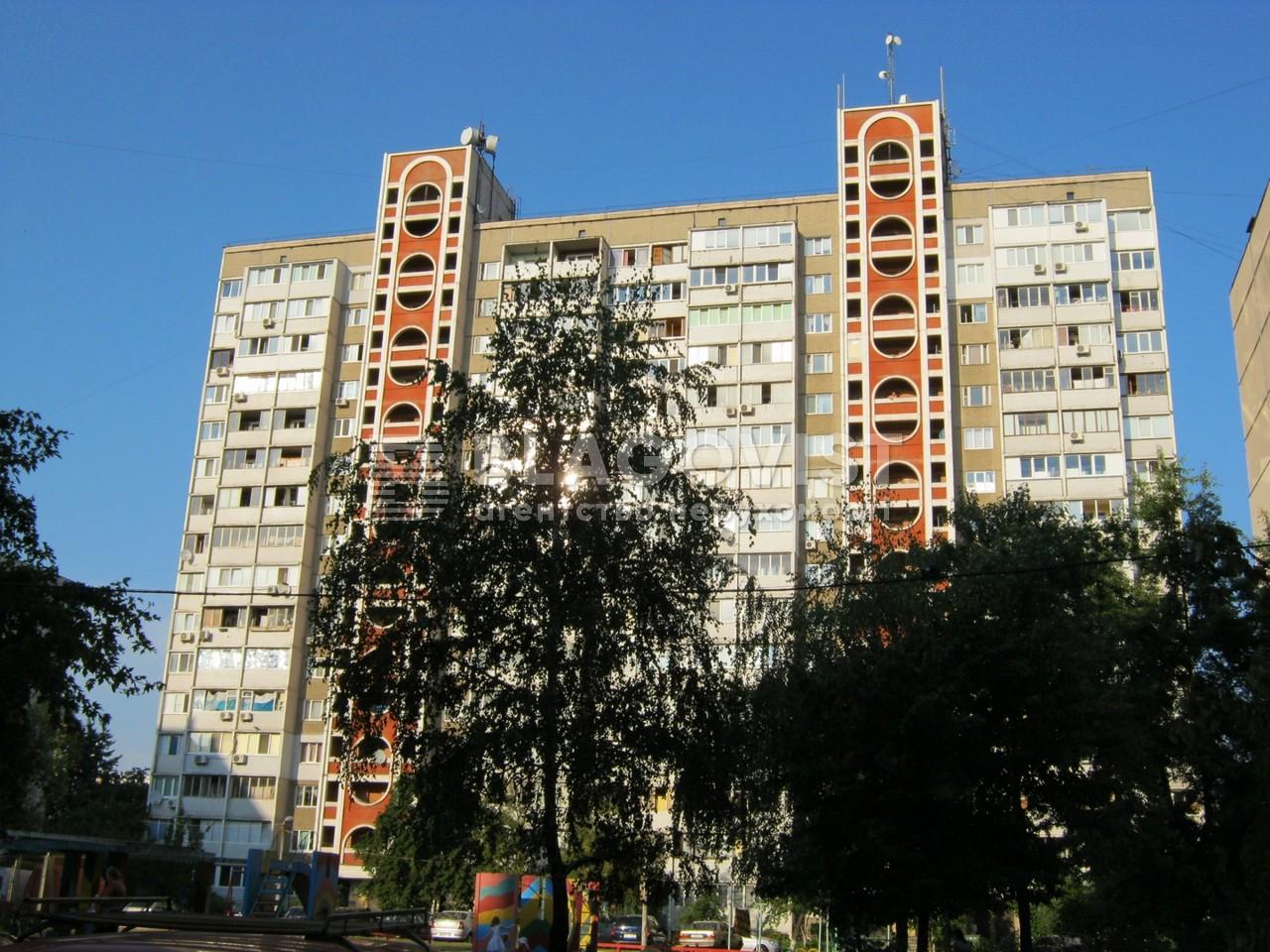 Квартира M-34829, Вербицкого Архитектора, 6, Киев - Фото 1