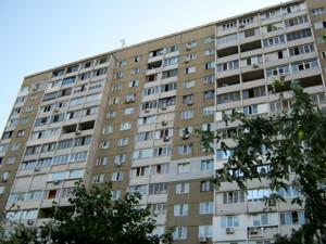 Квартира M-34829, Вербицкого Архитектора, 6, Киев - Фото 2