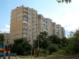 Квартира Вербицкого Архитектора, 8а, Киев, Z-767876 - Фото