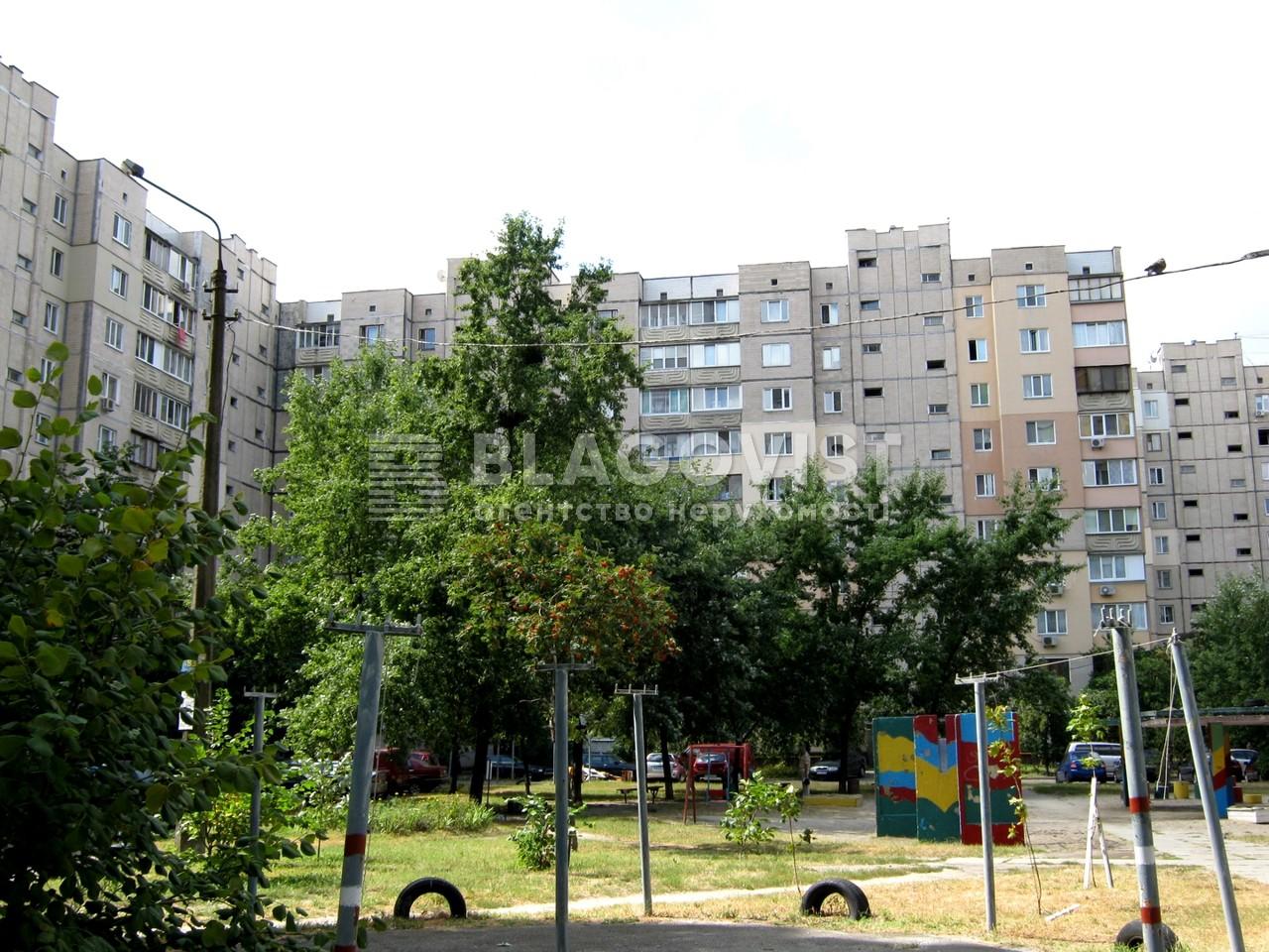 Квартира A-112008, Вербицкого Архитектора, 10а, Киев - Фото 2