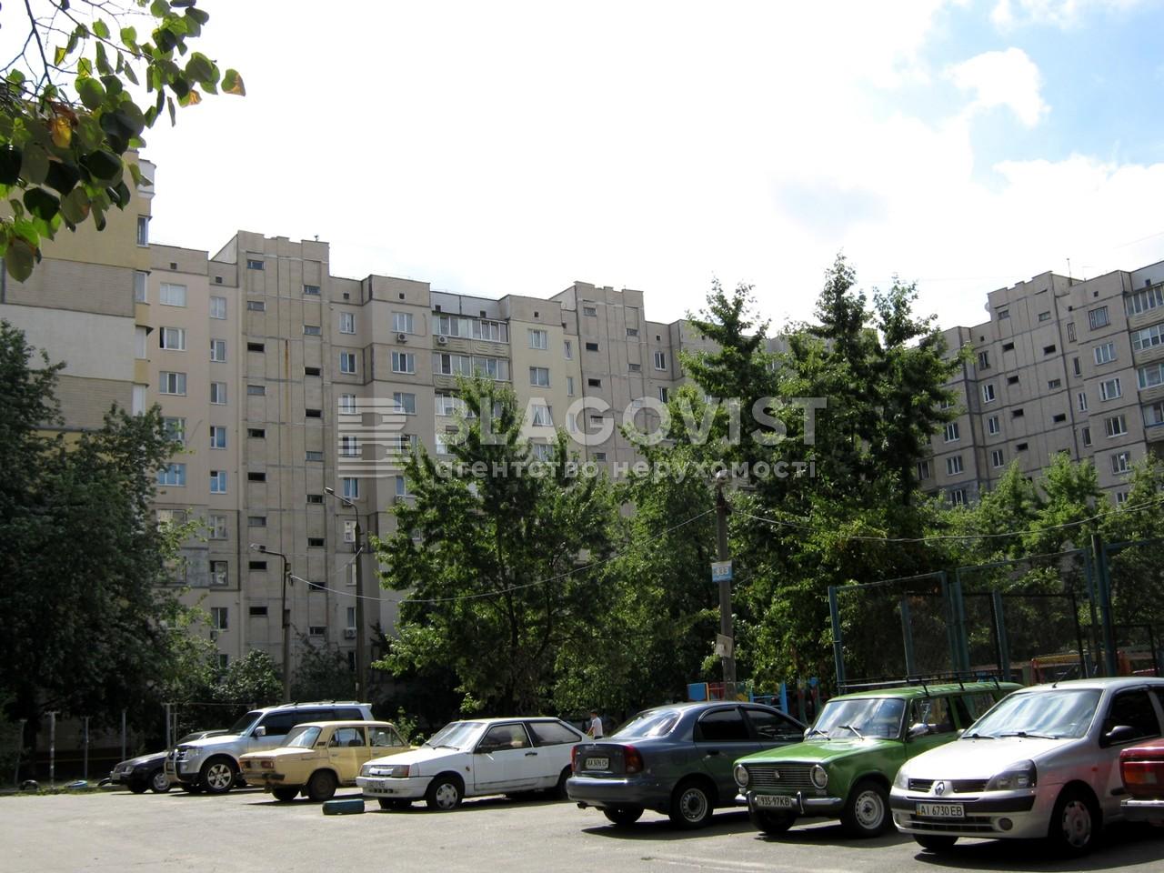 Квартира A-112008, Вербицкого Архитектора, 10а, Киев - Фото 4