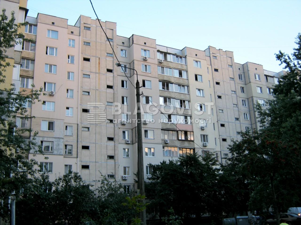 Квартира A-112008, Вербицкого Архитектора, 10а, Киев - Фото 1