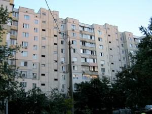 Квартира Вербицкого Архитектора, 10а, Киев, Z-474875 - Фото