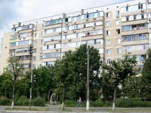 Квартира H-50527, Вербицкого Архитектора, 11, Киев - Фото 3