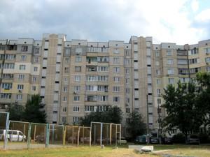 Квартира H-50527, Вербицкого Архитектора, 11, Киев - Фото 4