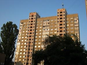 Квартира Вербицького Архітектора, 14, Київ, Z-1025065 - Фото1