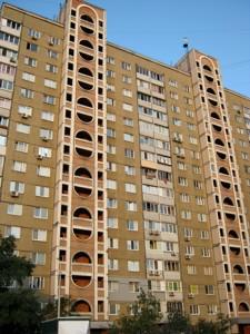 Квартира Вербицького Архітектора, 14, Київ, Z-1025065 - Фото3