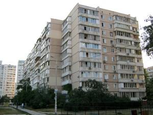 Квартира Вербицького Архітектора, 14б, Київ, F-42678 - Фото