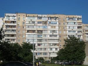 Квартира Вербицкого Архитектора, 14в, Киев, F-42310 - Фото