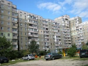 Квартира Вербицького Архітектора, 24, Київ, P-27160 - Фото 15