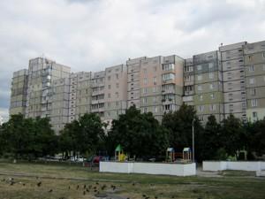 Квартира Вербицького Архітектора, 24, Київ, P-27160 - Фото 16