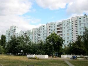 Квартира Вербицького Архітектора, 28, Київ, D-35888 - Фото