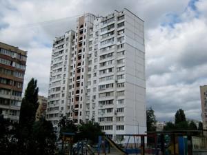 Квартира Декабристів, 5а, Київ, R-26249 - Фото1
