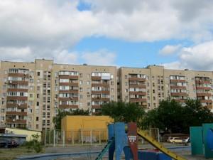 Квартира P-29393, Декабристів, 5б, Київ - Фото 2