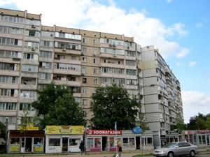 Квартира Z-784390, Декабристов, 6, Киев - Фото 3