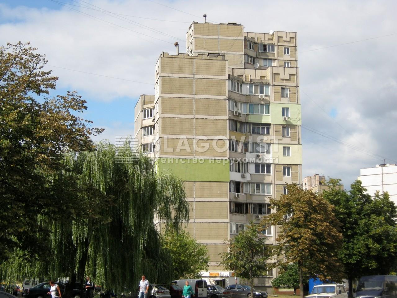 Квартира C-103860, Декабристов, 8, Киев - Фото 4