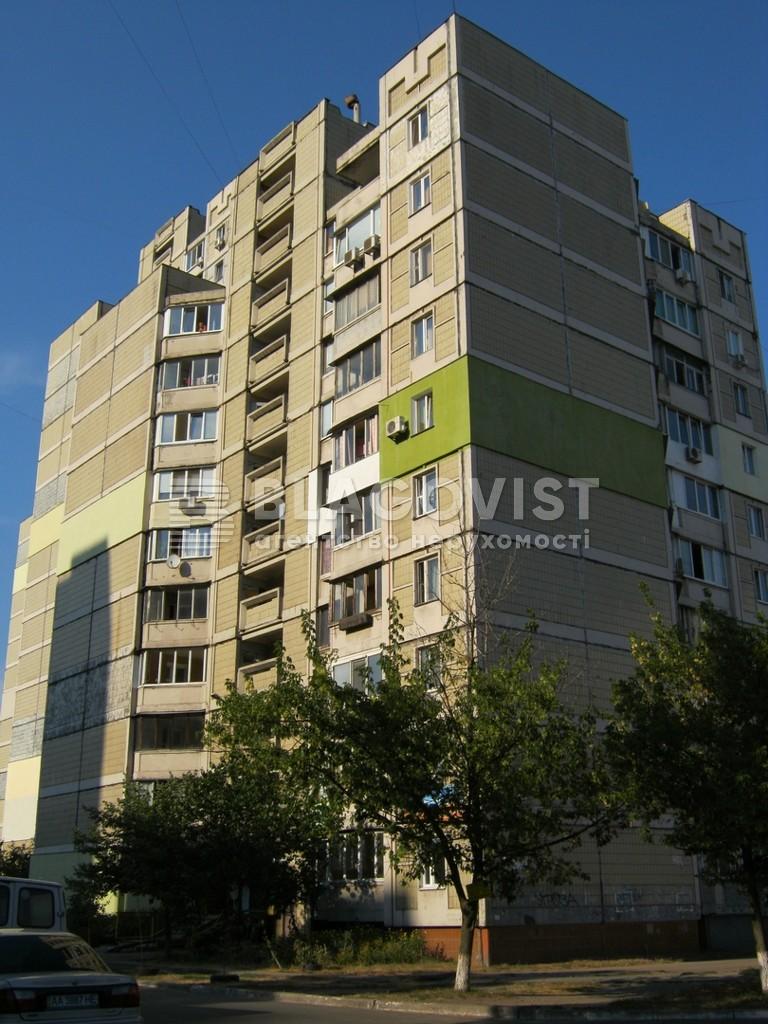 Квартира C-103860, Декабристов, 8, Киев - Фото 1
