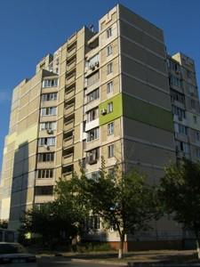 Нежилое помещение, Декабристов, Киев, C-103861 - Фото