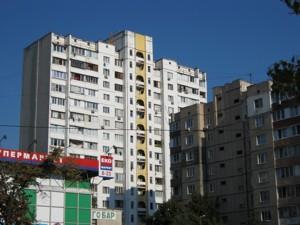 Квартира Декабристів, 9а, Київ, C-100115 - Фото 1