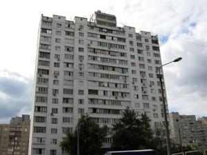 Квартира Декабристів, 9а, Київ, C-100115 - Фото 23
