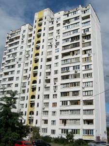 Квартира Декабристів, 9а, Київ, C-100115 - Фото 22