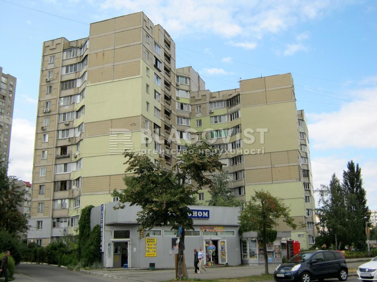 Квартира G-13957, Декабристов, 10, Киев - Фото 2