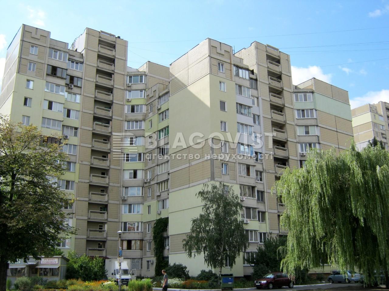Квартира G-13957, Декабристов, 10, Киев - Фото 1