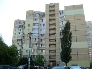 Квартира G-13957, Декабристов, 10, Киев - Фото 3