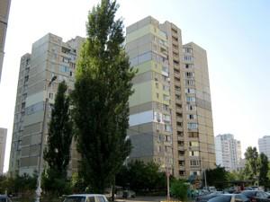 Квартира E-40982, Декабристов, 10а, Киев - Фото 2