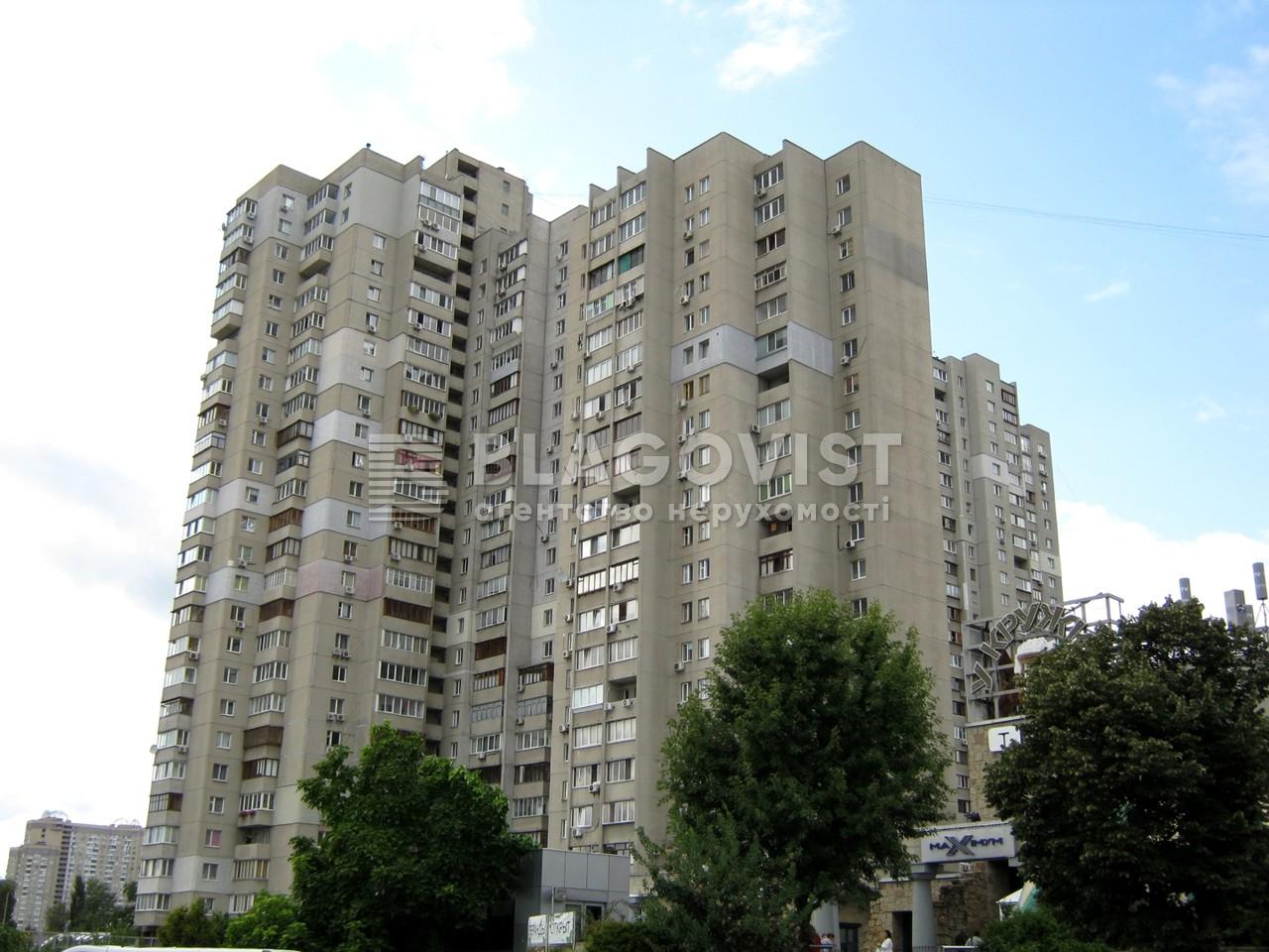 Квартира B-73528, Декабристів, 12/37, Київ - Фото 2