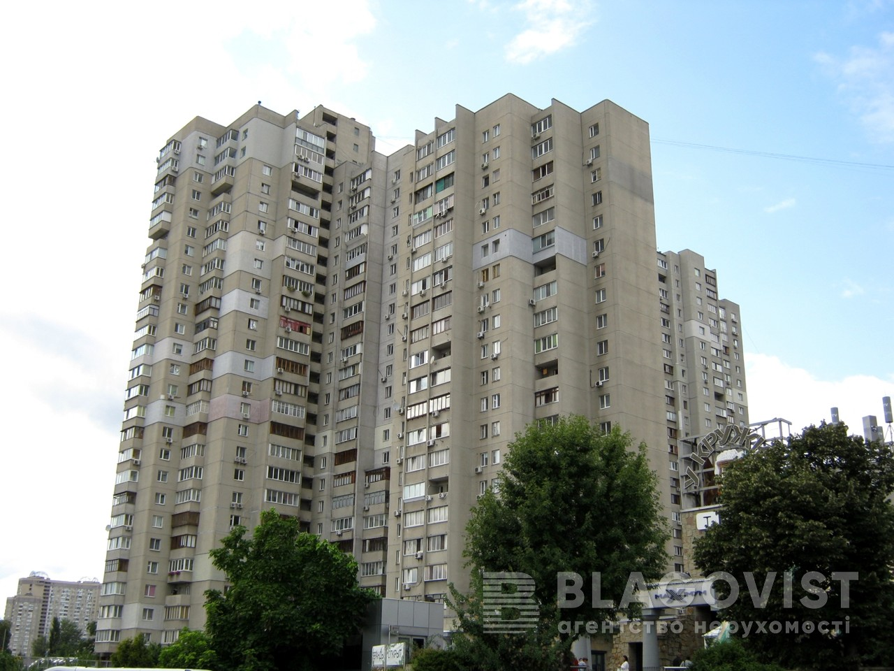 Квартира B-73528, Декабристов, 12/37, Киев - Фото 2