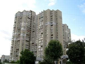 Квартира Декабристів, 12/37, Київ, E-40028 - Фото 23