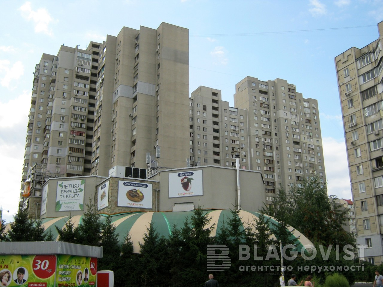 Квартира B-73528, Декабристов, 12/37, Киев - Фото 5