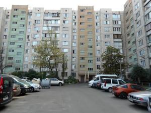 Квартира Оболонский просп., 23а, Киев, M-34714 - Фото
