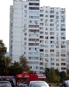 Квартира A-112604, Оболонский просп., 38, Киев - Фото 2