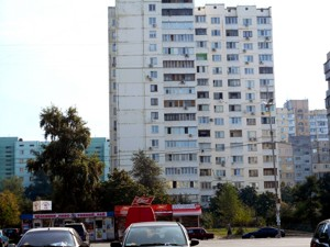 Квартира A-112604, Оболонский просп., 38, Киев - Фото 1