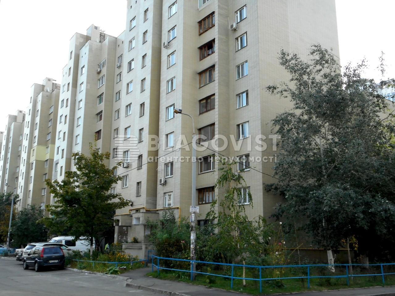Квартира F-45185, Тимошенко Маршала, 19, Киев - Фото 2