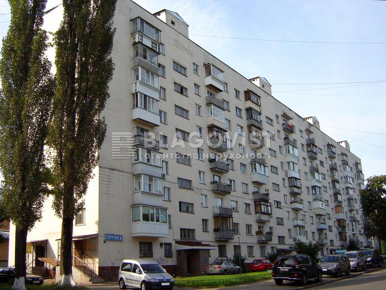 Офіс, A-109559, Салютна, Київ - Фото 1