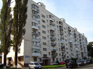 Office, Saliutna, Kyiv, A-109559 - Photo