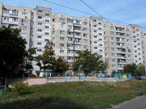 Квартира Гайдай Зои, 2, Киев, Z-692094 - Фото