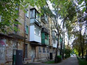 Магазин, Щербаковского Даниила (Щербакова), Киев, E-37710 - Фото 9