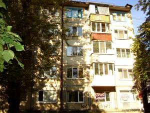 Квартира Щербаківського Данила (Щербакова), 39, Київ, P-27149 - Фото3