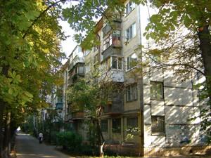 Квартира Щербаківського Данила (Щербакова), 41, Київ, Z-755049 - Фото