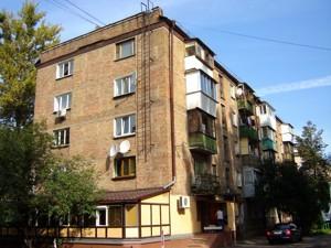 Квартира Щербаківського Данила (Щербакова), 48, Київ, Z-560855 - Фото1