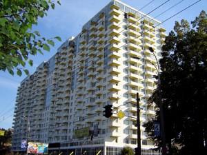 Нежилое помещение, Щербаковского Даниила (Щербакова), Киев, P-25242 - Фото