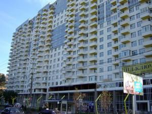 Нежилое помещение, Щербаковского Даниила (Щербакова), Киев, P-25242 - Фото 10
